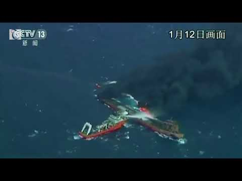 Two bodies found on burning Iranian oil tanker