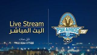 البث المباشر لقناة بيراميدز تي في -  - Pyramids TV