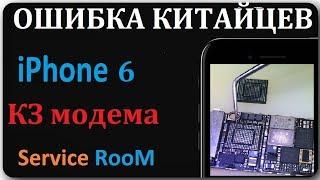 Активація 6 від передплатника Розпакування. р. Краснодар Ч1