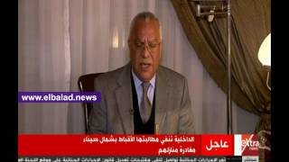 أشرف حربي: زيارة وزير الخارجية السعودي لبغداد رسالة لإيران.. فيديو