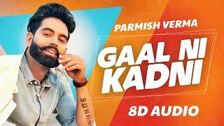 Gaal Ni Kadni (8D Audio🎧) | Parmish Verma | Desi Crew | Latest Punjabi Songs 2020 | Speed Records
