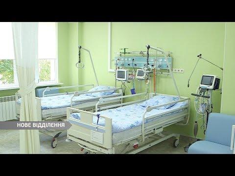 Новое отделение интенсивной терапии в детской больнице №3