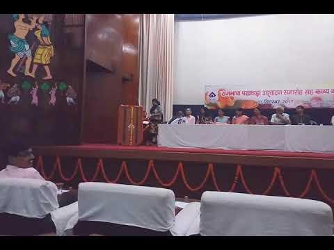 Poetry Recital: Thamti Nahi Kyu