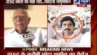 Ram Jethmalani: Underworld don Dawood Ibrahim offered to surrender
