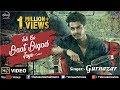 Jab Koi Baat Bigad Jaye ~ Cover Song | Gurnazar | SINGLES TOP CHART -14 | Latest Punjabi Song 2016