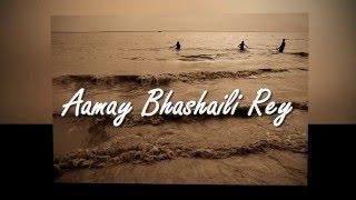 Aamay Bhashaili Rey