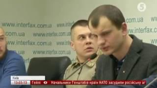 Бійці добровольчих батальйонів МВС зібрали прес конференцію