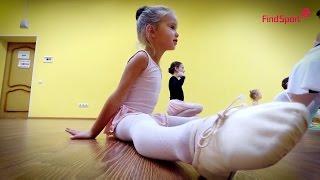 Школа танцев и хореографии Classic - подготовка детей от 3-х лет.