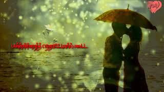 Sollava sollava oru kadhal kathai lyrics song🎵whatsapp status tamil