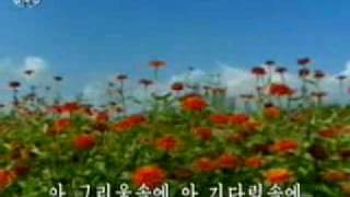 DPRK Music 170