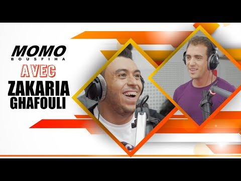 Zakaria Ghafouli avec Momo -  (زكرياء الغافولي مع مومو - (الحلقة الكاملة