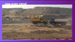 أرشيف قناة السويس الجديدة : الحفر فى 31نوفمبر2014