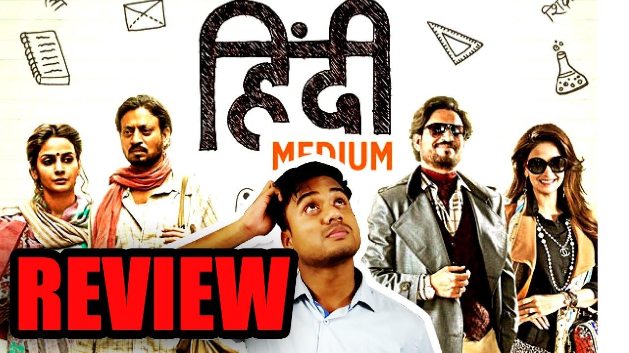 Hindi Medium Official Movie Review | Irrfan Khan & Saba Qamar | Deepak dobriyal