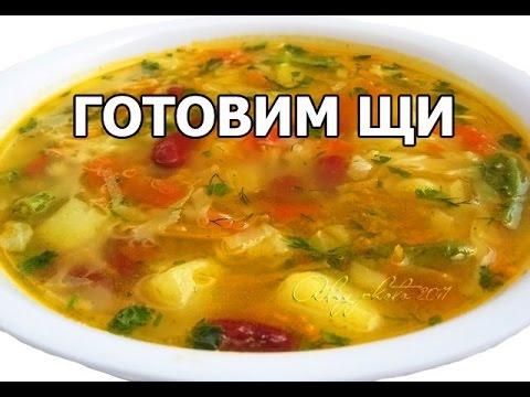Суп рецепт простой рецепт