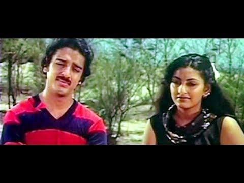Tamil Full Length Movies # Tamil Super Hit Movies # Kadal Meengal # Tamil Full Movies