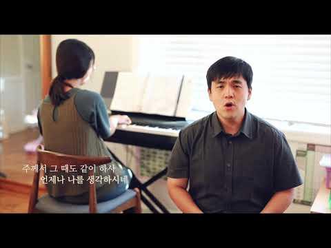 구주와 함께 나 죽었으니 - 하태영 집사 2021. 9. 5.