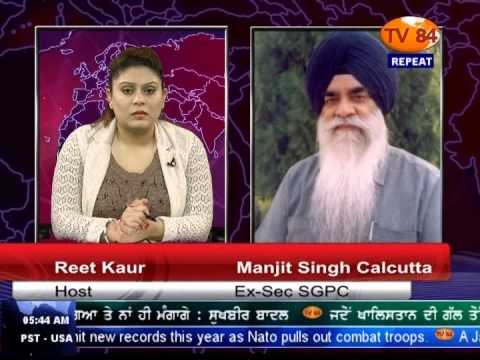 TV84 News 11/12/14 Interview with Manjit S Calcutta (Ex.Secy-SGPC) on increasing influence of RSS