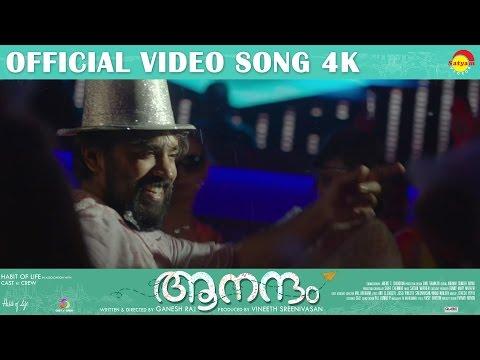 Rathivilaasam Nivin Pauly Video Song 4K | Film Aanandam