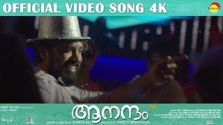 Download Hindi Video Songs - Rathivilaasam Nivin Pauly Video Song 4K | Film Aanandam