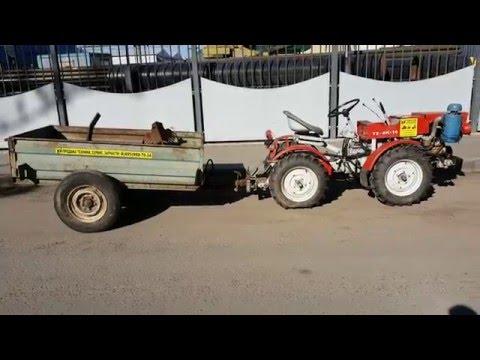 Продаете или хотите купить мини трактор?. Тысячи. Купить, продажа мини трактора бу и нового. 4 вк новое неиспользованное минитрактор. Kubota a-14d. Выберите учетную запись в которую вы хотите зайти.