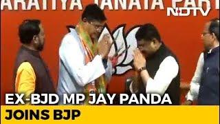 Ex-Biju Janata Dal Leader Jay Panda Joins BJP