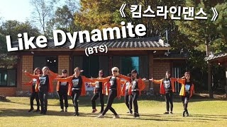 """Like Dynamite"" Line…"