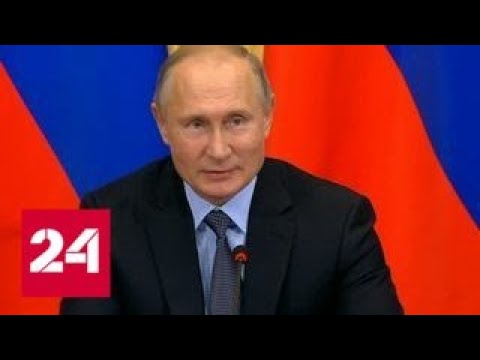 Путин: стратегия национальной