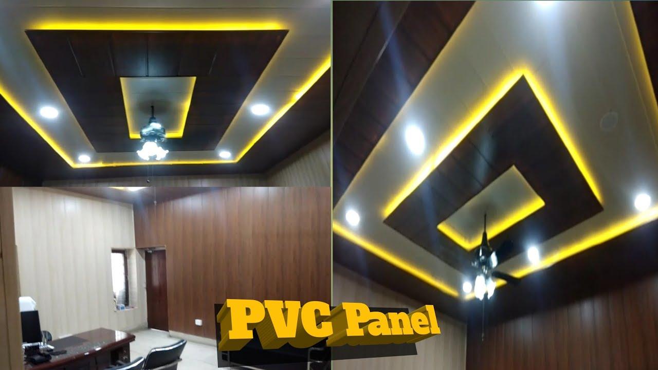 Pvc Installation United Walls Pvc Panels For Wall Pvc Ceiling Panels Installation India Lucknow Youtube