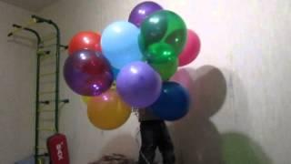 Шарики на День Рождения(, 2016-01-13T00:19:03.000Z)