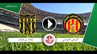 Esperance vs Ben Guerdane full match