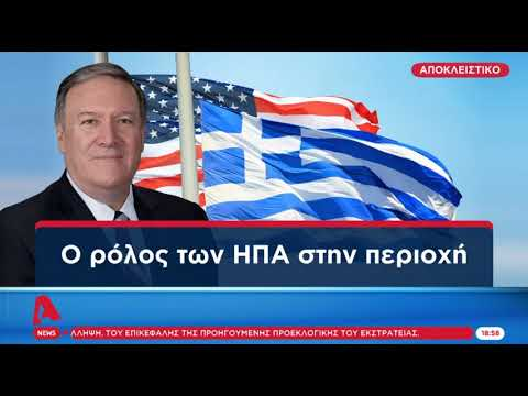 Newpost.gr Συνέντευξη Πομπέο στον Alpha TV