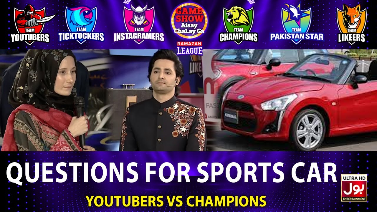Download Questions For Sports Car | Game Show Aisay Chalay Ga Ramazan League | Youtubers VS Champions