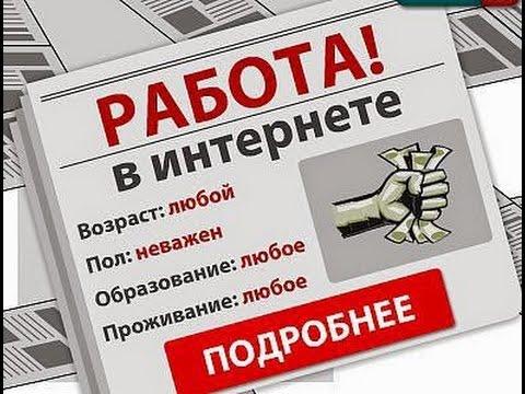Как заработать 1,5 миллиона рублей за 24 часа?