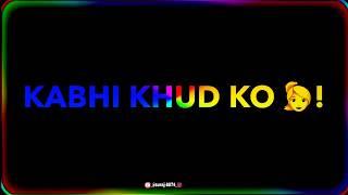 Jis Din Tujhko Na Dekhu ||New Sad Ii movie ||whatsapp Stutese 💞