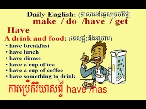Khmer Digital Bright - Home | Facebook