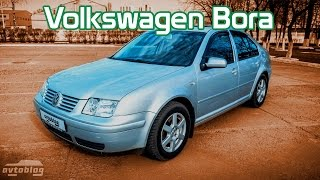 Тест-драйв Volkswagen Bora