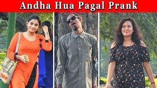 Andha Hua Pagal Prank || Epic Funny Reaction || Prank In India || Funday Pranks