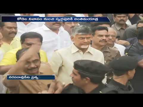 Kodela Siva Prasad Rao Final Journey Begins | AP Latest News | ABN Telugu