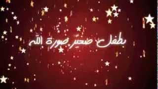 ترانيم الميلاد شو قصة عيد الميلاد نادر خوري - Ossit Eid el Milad Nader Khoury Christmas Songs