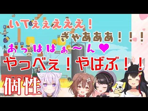 【#SMOK】のとても個性的な叫びシーンとかまとめ【おかゆ/ころね/スバル/ミオ】