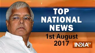 Top National News | 1st August, 2017 | 05:00 PM - India TV