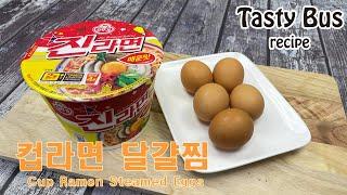 간단 컵라면 달걀찜 / Korean Food Recipe - Cup Ramen Steamed Eggs #shorts