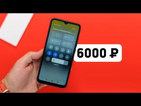 Обзор Redmi 9A — самый дешёвый Xiaomi в 2020