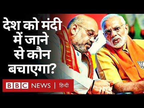 Indian Economy अगर