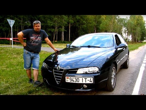 Обзор Альфа Ромео 156 SW 1.9 Jtd (Alfa Romeo Review)