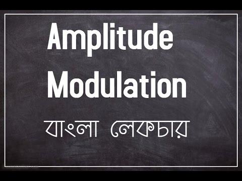 Amplitude Modulation # Part-01 || Bangla