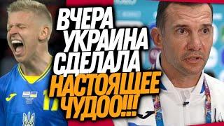 РЕАКЦИЯ ШЕВЧЕНКО НА БЕЗУМИЕ В МАТЧЕ НИДЕРЛАНДЫ УКРАИНА 3 2 ОБЗОР ЕВРО 2020 Доза Футбола