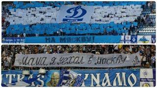 Динамо Киев Дрогеда 2 2 Инфаркт с валидолом Квалификация Лиги чемпионов 2008 2009