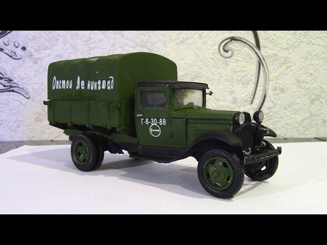 Сборка модели грузовика ГАЗ-АА  - Звезда 3602 1:35