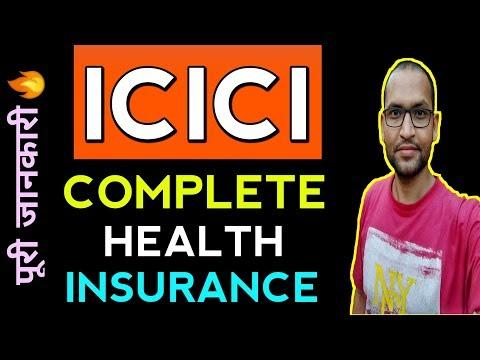 ICICI Lombard Complete Health Insurance|ICICI Health Insurance| IHealth Insurance